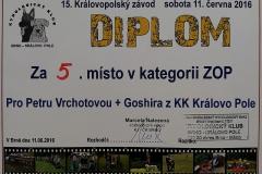 diplom-zavod-2016
